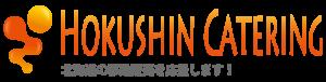 北新ケータリング ロゴ